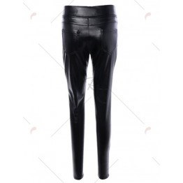 Beaded High Waist Slimming Leather Pants
